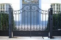 Smeedijzeren poort (H30)